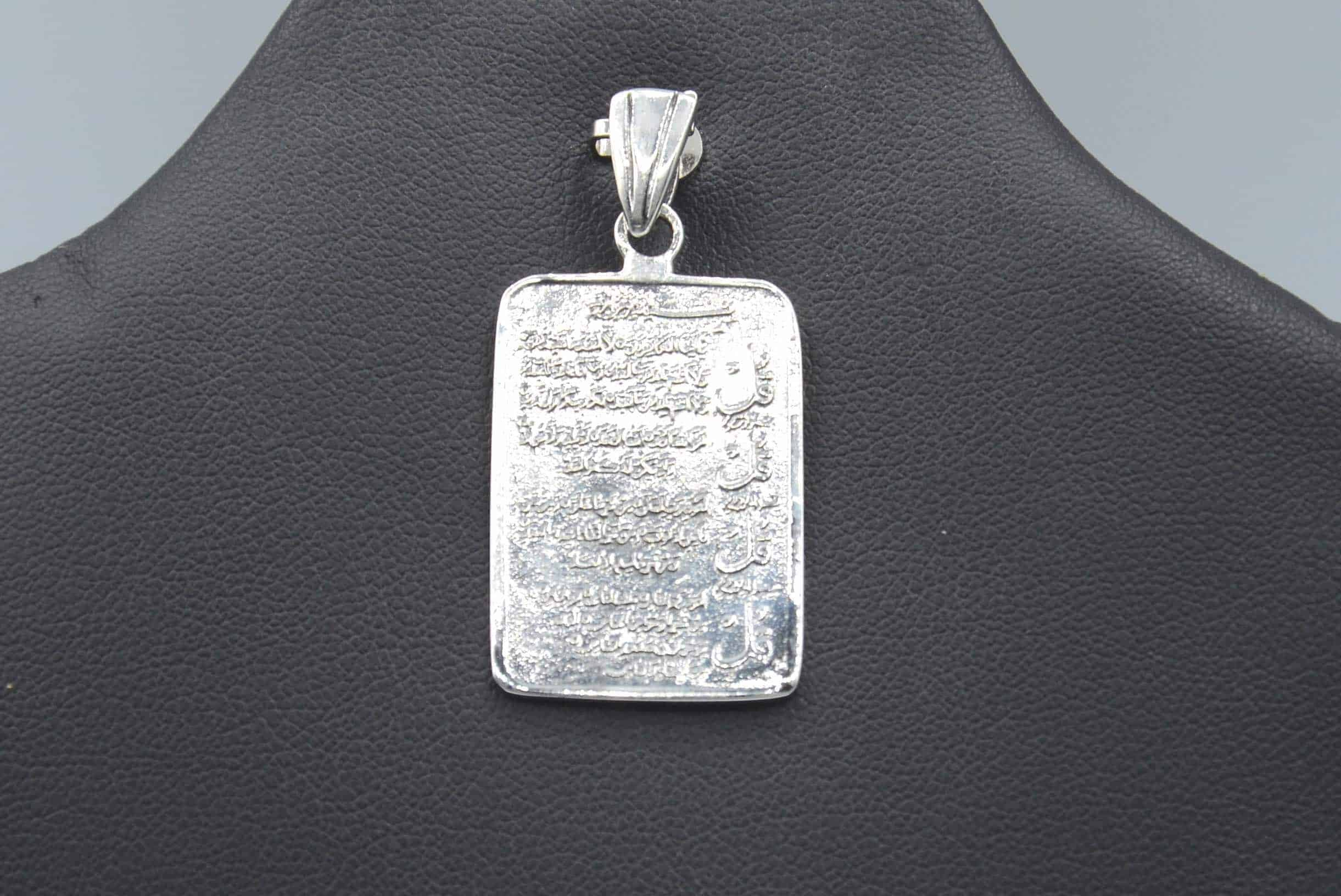 642f7db2d190ad 925 Silver Pendant - 4 Qul - Silver Jewellery and Gemstones ...