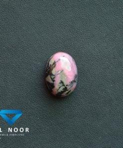 Rhodonite Stone