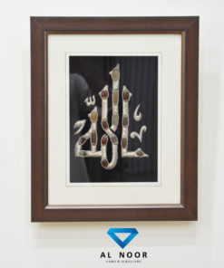 ALLAH Frame - Natural Chalcedony